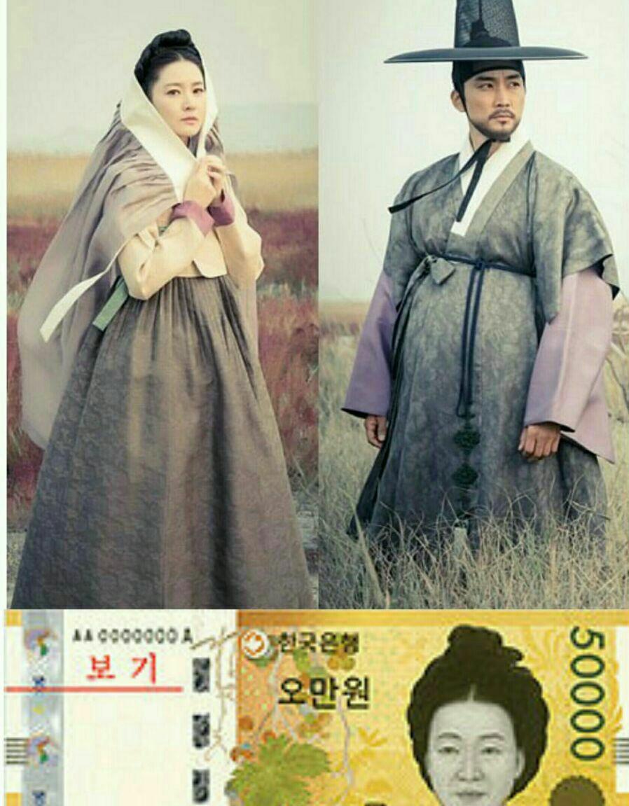سریال جدیدSaimdang Lights Dairy با بازی لی یانگ آئه و سونگ سئونگ هئون