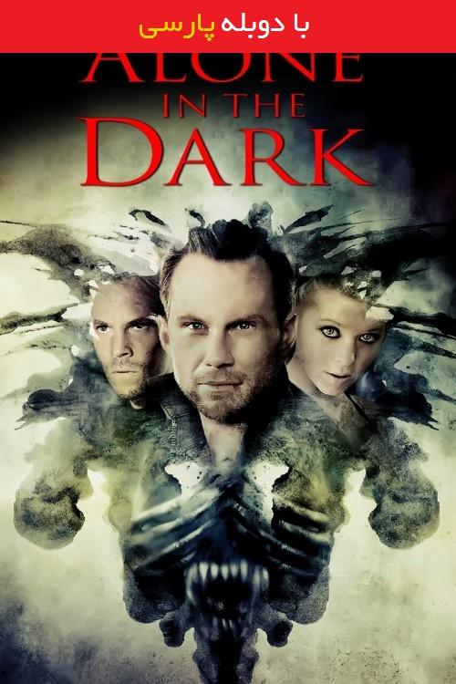 دانلود رایگان دوبله فارسی فیلم شیطان در تاریکی Alone in the Dark 2005