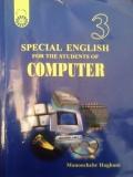 دانلود کتاب زبان Special English For The Students Of Computer منوچهر حقانی