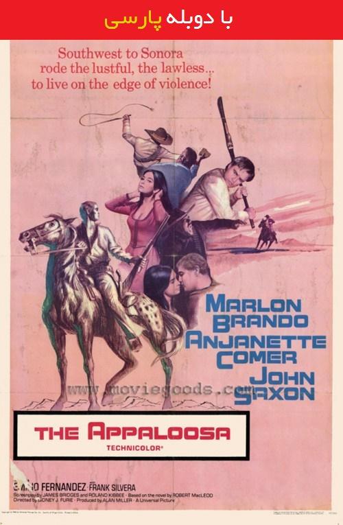 دانلود رایگان دوبله فارسی فیلم آپالوزا The Appaloosa 1966