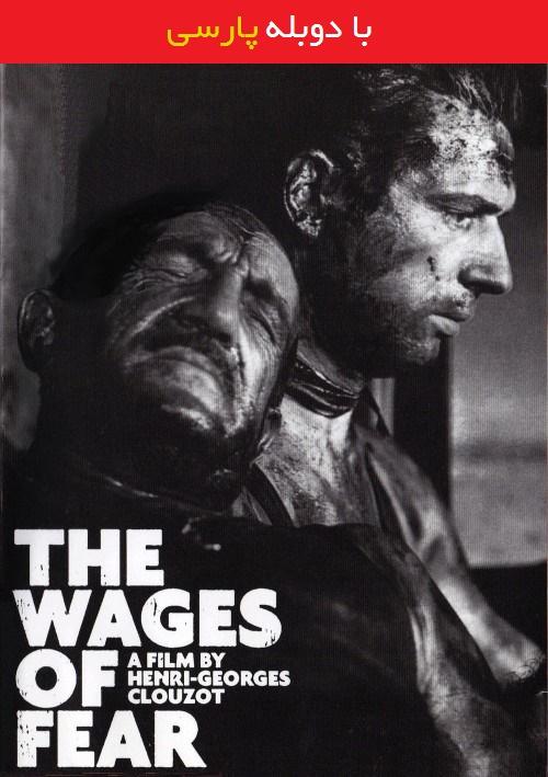 دانلود رایگان دوبله فارسی فیلم مزد ترس The Wages of Fear 1953