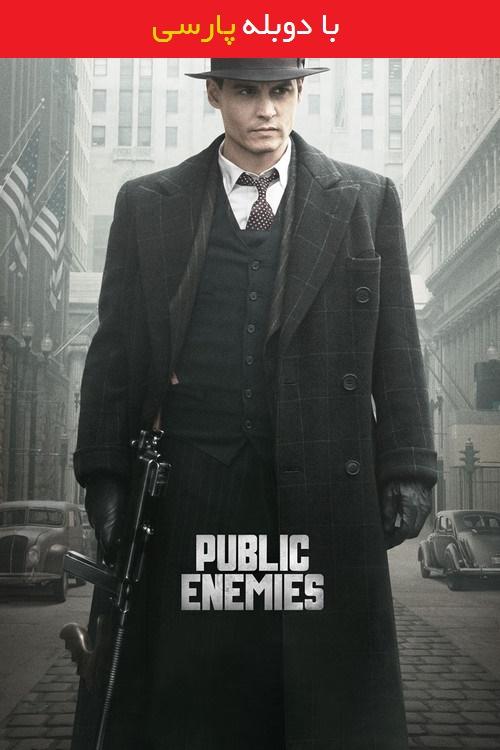 دانلود رایگان دوبله فارسی فیلم دشمنان ملت Public Enemies 2009