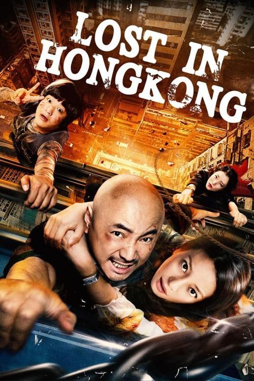 دانلود رایگان فیلم Lost in Hong Kong 2015