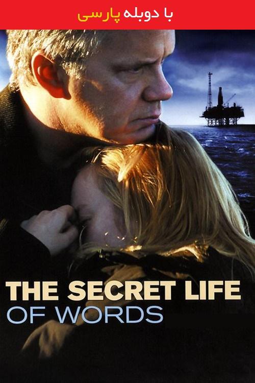 دانلود رایگان دوبله فارسی فیلم زندگی خصوصی کلمات The Secret Life of Words 2005