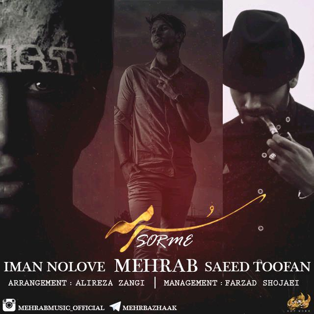 Mehrab & Iman No Love Ft Saeed Toofan – Sorme