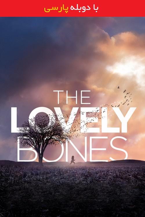 دانلود رایگان دوبله فارسی فیلم استخوان های دوست داشتنی The Lovely Bones 2009