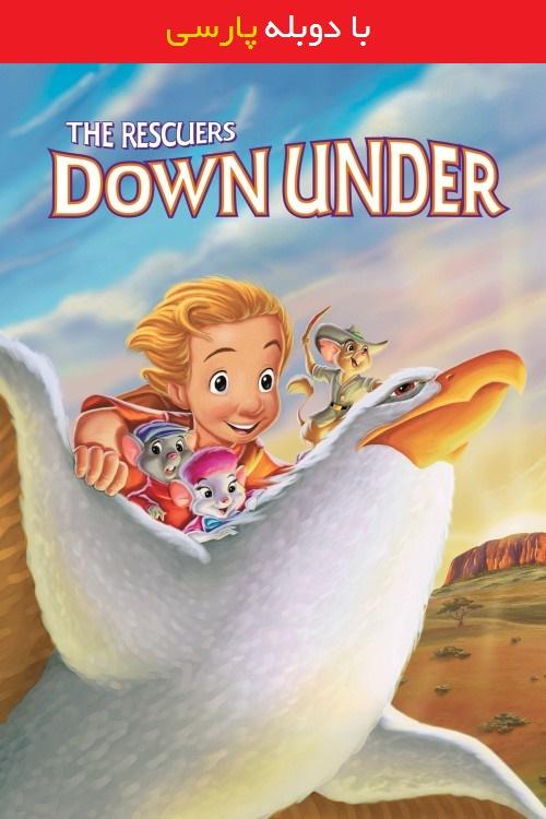 دانلود رایگان دوبله فارسی انیمیشن برنارد و بیانکا در نجات کودی The Rescuers Down Under 1990