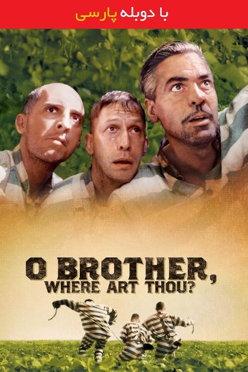 دانلود رایگان دوبله فارسی فیلم ای برادر کجایی؟ O Brother, Where Art Thou? 2000
