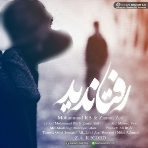 Zaman Zed & Mohammad RB - Raft Nadid