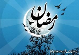 فتواهای عجیب و غریب مبلغان سلفی در ماه رمضان!