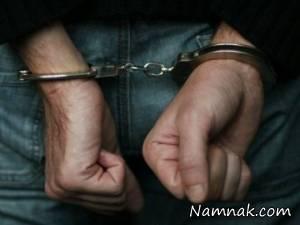 اعتراف جوان 17 ساله به زورگیری از پسر هندی در تهران