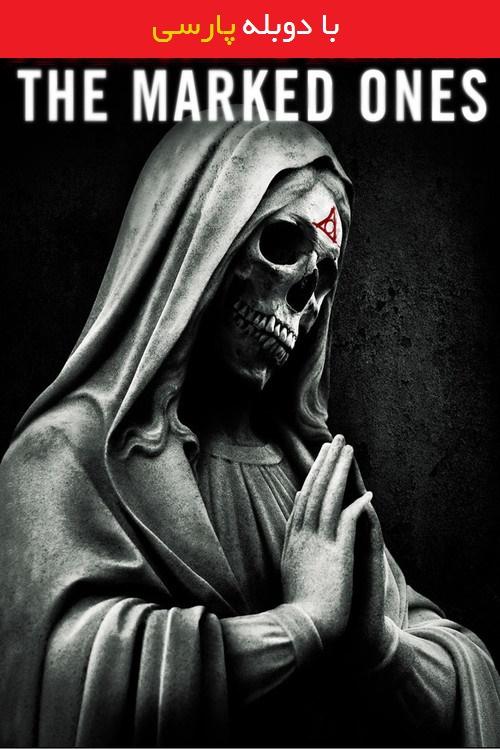 دانلود رایگان دوبله فارسی فیلم Paranormal Activity: The Marked Ones 2014