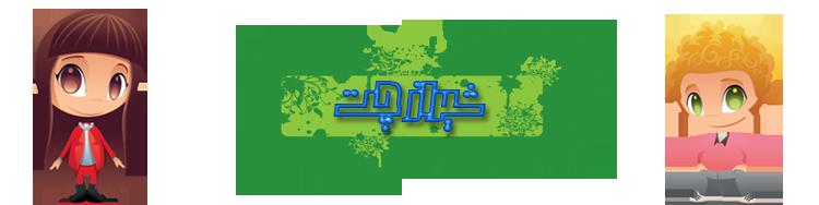 شیراز چت سرچ اصلی