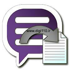 ذخیره کردن گفتگوهای وایبر بصورت متن و ورد