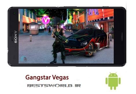 بازی گانگستر وگاس Gangstar Vegas 2.5.2c – اندروید