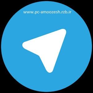 هشدار فتا در مورد روشی برای هک تلگرام