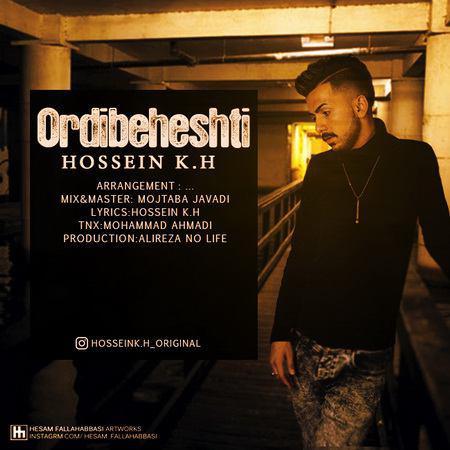 Hossein K.H - Ordibeheshti