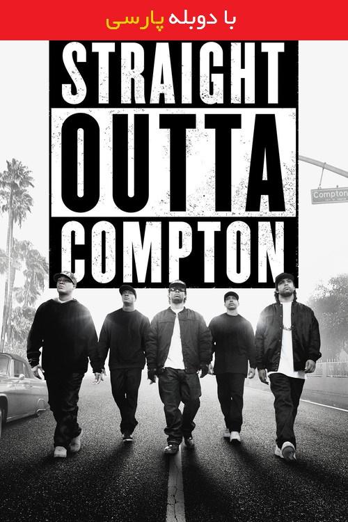 دانلود رایگان دوبله فارسی فیلم بچه های ناف کامپتون Straight Outta Compton 2015
