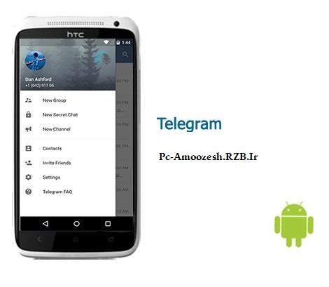 آخرین نسخه نرم افزار تلگرام Telegram 3.10.0 Final برای اندروید
