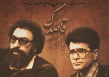 رونمایی از آخرین آلبوم استاد محمدرضا شجریان وپرویز مشکاتیان/ دانلود