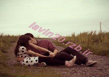 دوســتـت دارم