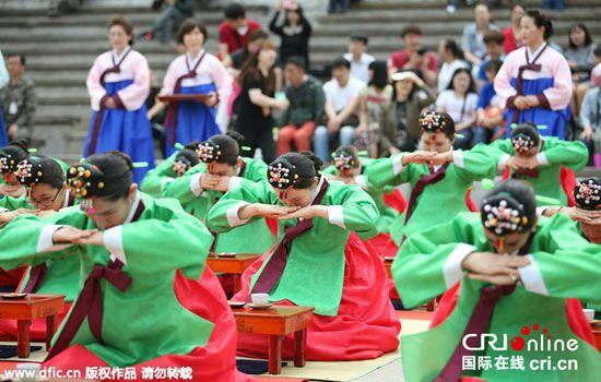 جشن بلوغ در  کره :