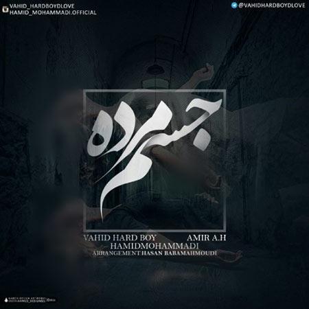 Amir AH & Vahid Hardboy & Hamid Mohamadi - Jesme Morde