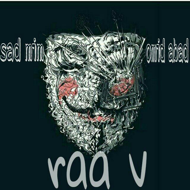 Sad Mim & Omid Abad - Ravi