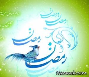 دعای روز یازدهم ماه مبارک رمضان + ترجمه