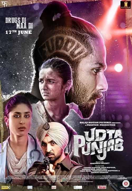 دانلود فیلم Udta Punjab 2016 با لینک مستقیم
