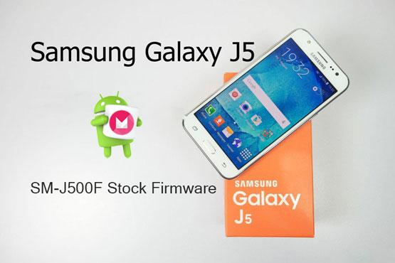 دانلود آپدیت و رام رسمی جی۵ Galaxy J5 J500F اندروید ۶.۰.۱