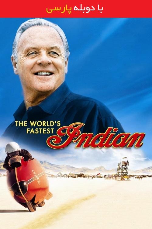 دانلود رایگان دوبله فارسی فیلم سریعترین سرخپوست دنیا The Worlds Fastest Indian 2005