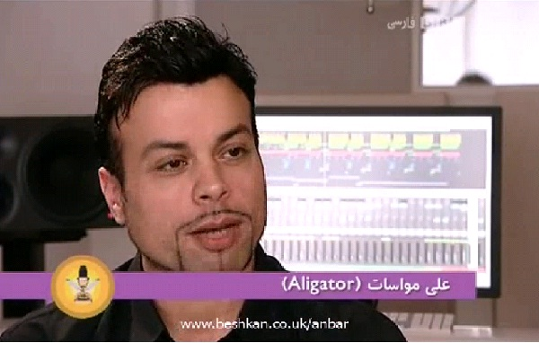 DJ Aligator Interview on Kook