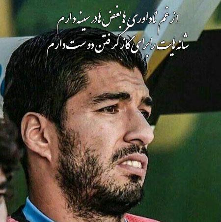 جوک های جدید و خنده دار شبکه های اجتماعی 30 خرداد 1395