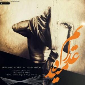Mohammad Lover & Ramin Nimor  - Azabam Mideh