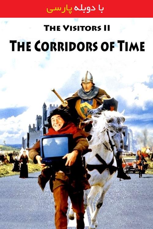 دانلود رایگان دوبله فارسی فیلم معجون زمان The Visitors II: The Corridors of Time 1998