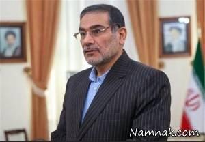 کشف و خنثی سازی عملیات تروریستی انتحاری در تهران!
