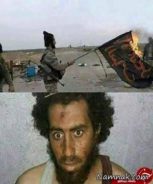 دستیگیری داعشی که پرچم حضرت عباس را آتش زد + تصاویر
