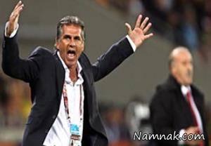 واکنش شدید کارلوس کی روش به لغو اردوی تیم ملی