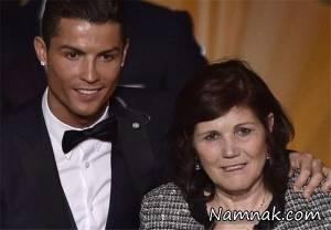 ماجرای توسل مادر رونالدو به حضرت فاطمه!! + عکس