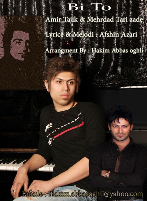 دانلود آهنگ بی تو از امیر تاجیک و مهرداد تاری زاده
