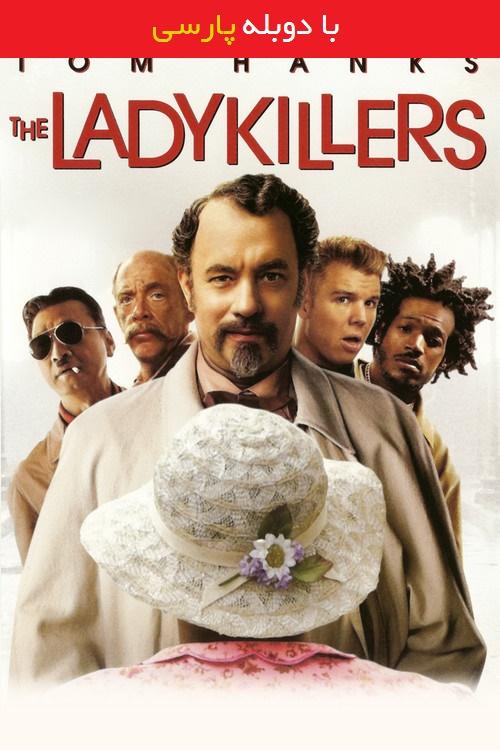 دانلود رایگان دوبله فارسی فیلم قاتلین پیرزن The Ladykillers 2004