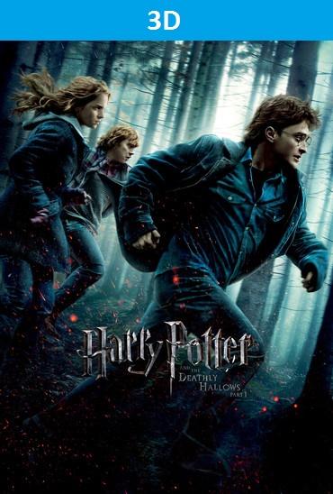 دانلود فیلم سه بعدی هری پاتر و یادگاران مرگ: قسمت اول Harry Potter and the Deathly Hallows: Part 1