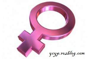 چگونه زنان را به اوج لذت جنسی(اورگاسم)برسانیم؟