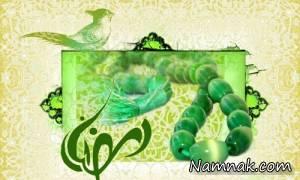 دعای روز شانزدهم ماه مبارک رمضان به همراه ترجمه و شرح دعا