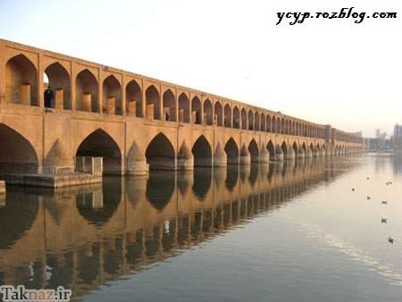 اطلاعات گردشگری کامل از مکان تاریخی سی و سه پل اصفهان