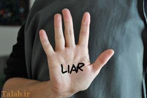 عاشق پسری هستم که به من دروغ می گوید