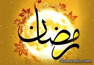 دعای روز هفدهم ماه رمضان به همراه ترجمه و شرح دعا