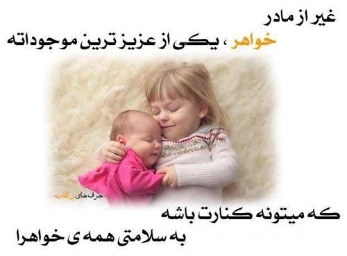 عکس+نوشته+تولد+مادر