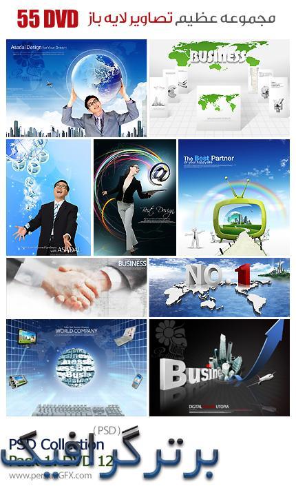دانلود تصاویر لایه باز با موضوع تجارت
